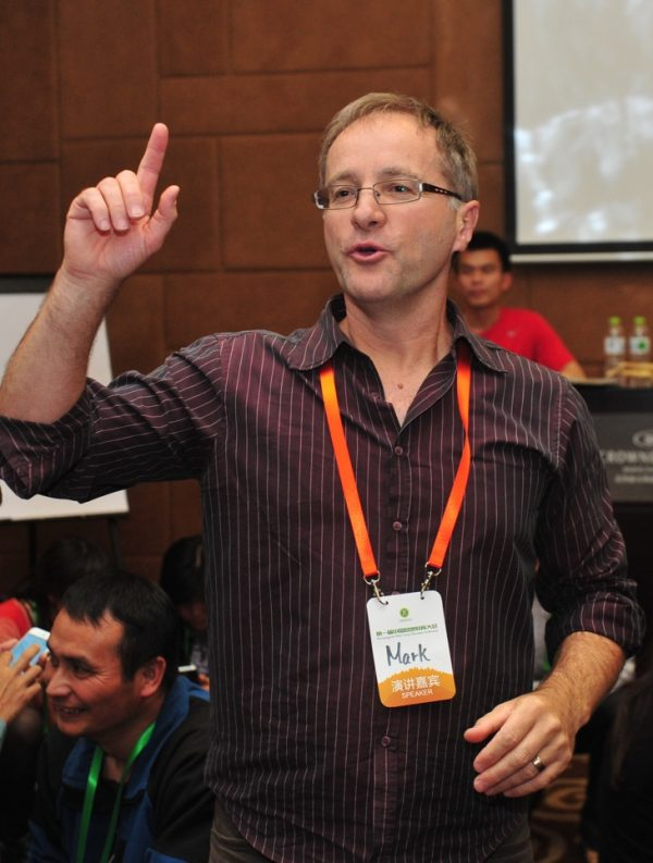 Mark Collard delivering Serious Fun Professional Development workshop, China 2015